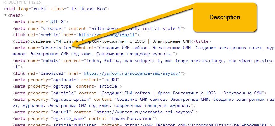 html description